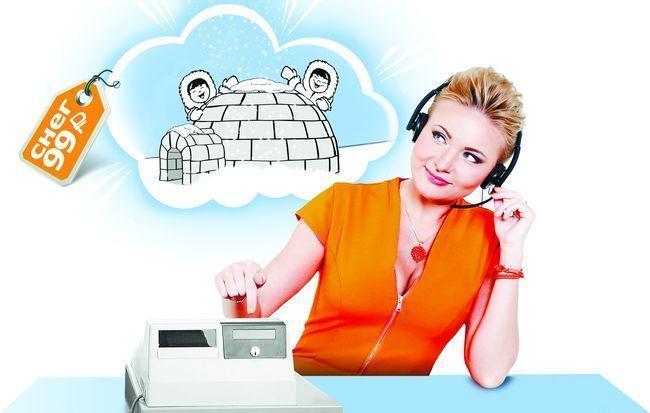Холодный обзвон клиентов